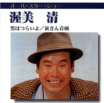 Atsumi Kiyoshi youtube atsumi kiyoshi